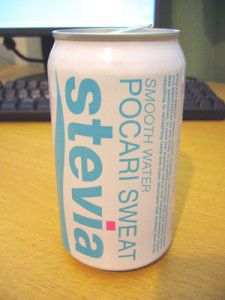 A stevia drink sold in Japan