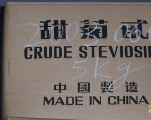 Stevioside, made in China