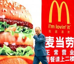 mcdonalds in asia