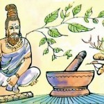 Ayurvedic Medicine: The Oldest System of Medicine, Part 1